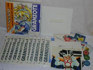 (LD)魔動王グランゾート マジカル・メモリアルコレクションBOX+最後のマジカル大戦