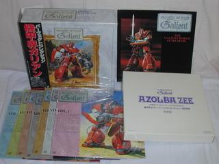 (LD:レーザーディスク)機甲界ガリアン パーフェクトコレクションBOX【中古】