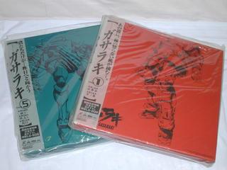 (LD)ガサラキ 全9巻 2BOXセット