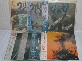(LD)ウルトラQ 全7巻セット