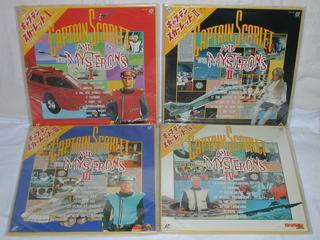 (LD)キャプテンスカーレット 1~4 全4巻セット