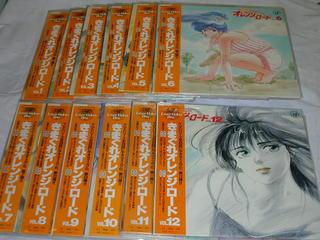 (LD:レーザーディスク)きまぐれオレンジロード 全12巻セット【中古】