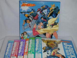 (LD)勇者警察ジェイデッカー 全6巻セットBOX