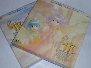 (LD)魔法の天使クリィミーマミ フェザースターBOX1,2 全2BOXセット