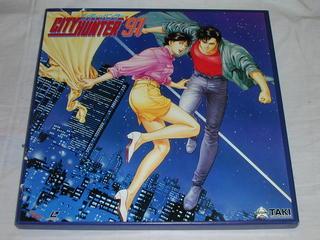 (LD:レーザーディスク)シティーハンター'91 LD-BOX【中古】