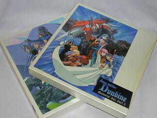 (LD)聖戦士ダンバイン メモリアルボックス Part1,2 全2BOXセット