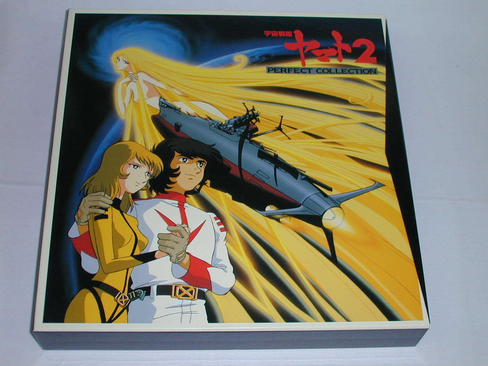 (LD:レーザーディスク)宇宙戦艦ヤマト2 PERFECT COLLECTION【中古】