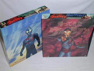 (LD)帰ってきたウルトラマン メモリアルボックス1&2 全2BOXセット