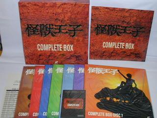 (LD:レーザーディスク)怪獣王子 COMPLETE BOX【中古】