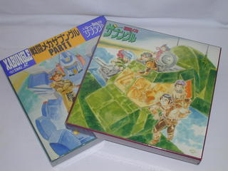 (LD)戦闘メカザブングルLD-BOX PART1&2