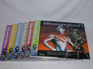 (LD)ウルトラマンダイナ 全7巻セット