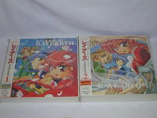 (LD:レーザーディスク)魔法騎士レイアース メモリアルコレクション第1章、第2章 全2BOXセット