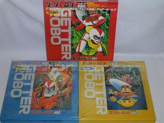 (LD:レーザーディスク)ゲッターロボ ゲッター1~3BOX