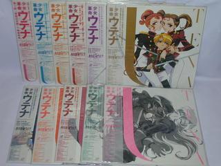 (LD:レーザーディスク)少女革命ウテナ 全11巻