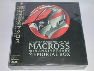 (LD:レーザーディスク)超時空要塞マクロス 15周年記念メモリアルボックス
