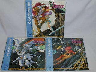 (LD:レーザーディスク)聖戦士ダンバイン I~III 全3巻セット【中古】