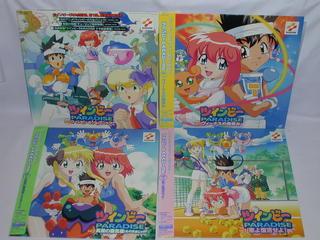(LD:レーザーディスク)ツインビーPARADISE OVA vol.0~3 全4巻セット