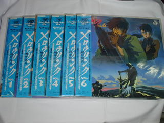 (LD)機甲猟兵メロウリンク 新OVAシリーズ ボトムズ外伝 VOL.1~6 全6巻セット【中古】