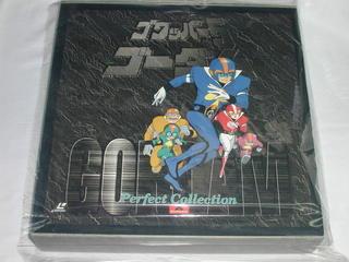 (LD:レーザーディスク)ゴワッパー5 ゴーダム パーフェクトコレクション BOX【中古】