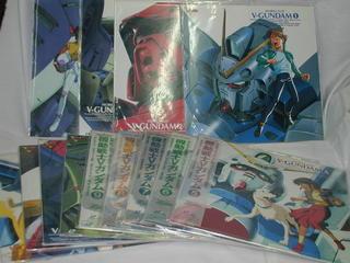 (LD:レーザーディスク)機動戦士Vガンダム 全13巻セット【中古】