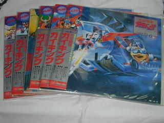 (LD:レーザーディスク)大空魔竜ガイキング 全6巻セット【中古】