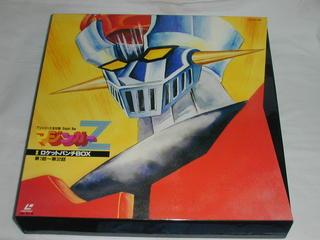 (LD:レーザーディスク)マジンガーZ[1] ロケットパンチBOX【中古】