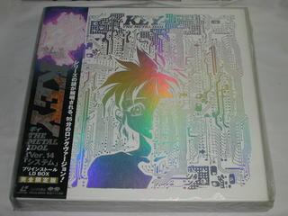 (LD:レーザーディスク)KEY THE METAL IDOL 全巻Ver.1~15 BOX付き【中古】
