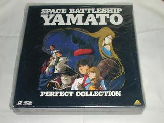 (LD:レーザーディスク)宇宙戦艦ヤマト PERFECT COLLECTION BOX【中古】
