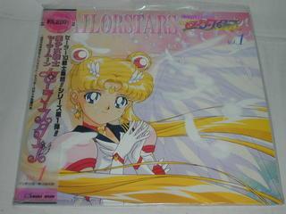 (LD:レーザーディスク)美少女戦士セーラームーン セーラースターズ Vol.1 【中古】