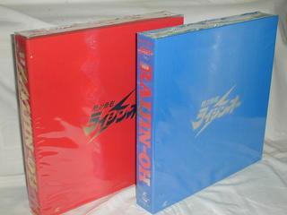 (LD:レーザーディスク)絶対無敵ライジンオー LD-BOX1,2 全2BOXセット[全巻未開封]【中古】
