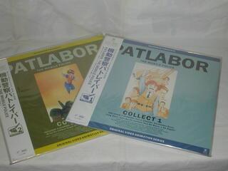 LD:レーザーディスク 機動警察パトレイバー 1stOVAシリーズ [並行輸入品] 日本限定 COLLECT1,2 全2巻セット 中古