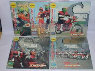 (LD)仮面ライダーストロンガー 全5巻セット