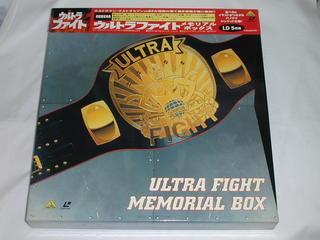 (LD:レーザーディスク)ウルトラファイト メモリアルボックス【中古】