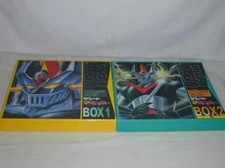 (LD:レーザーディスク)グレートマジンガー HALF BOX1.2(完)全2BOXセット【中古】