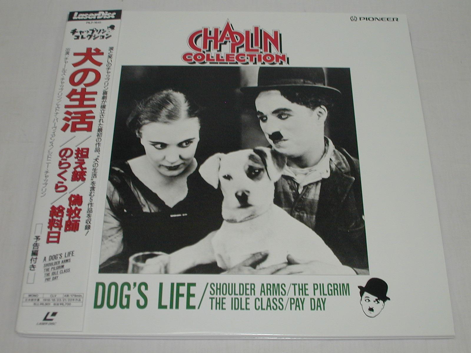 LD チャップリン 今だけ限定15%OFFクーポン発行中 コレクション 犬の生活 のらくら 偽牧師 訳あり商品 給料日 担え銃