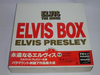(LD)ELVIS BOX/ELVIS THE MOVIE
