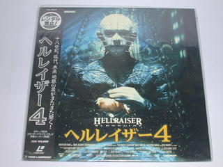 (LD:レーザーディスク)ヘルレイザー4
