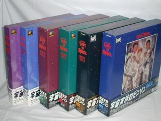 (LD:レーザーディスク)宇宙家族ロビンソン BOX VOL.1~6 全6BOXセット【中古】