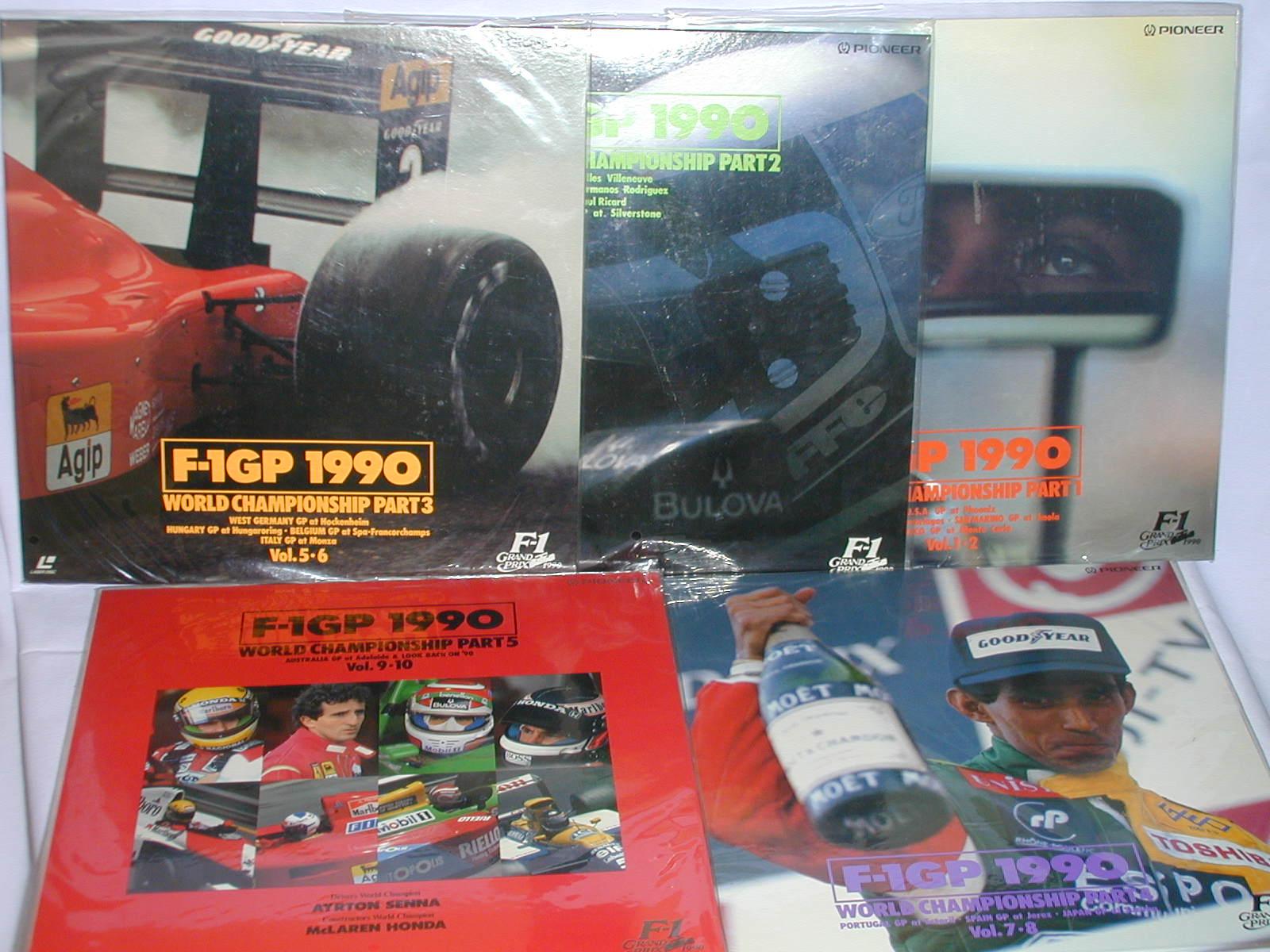 (LD)F-1グランプリ1990 ワールドチャンピオンシップラウンドVOL.1~5 全5巻セット
