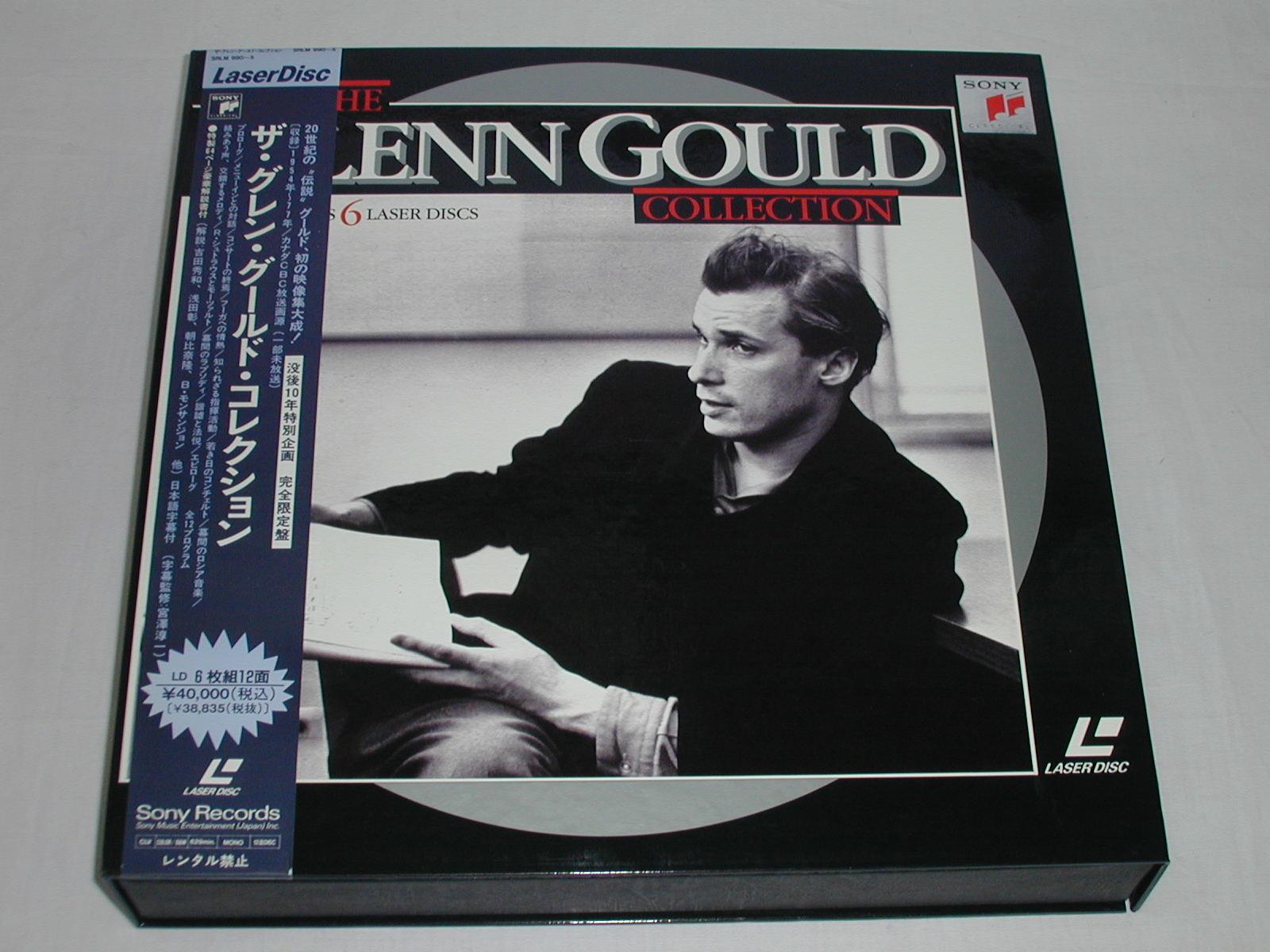 (LD)ザ・グレン・グールド・コレクション (完全限定版)BOX