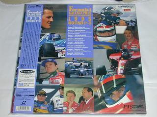 (LD:レザーディスク)F-1 GRAND PRIX WORLD CHAMPIONSHIP 1995 ROUND1~8【中古】SS10P03mar13