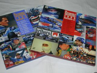 (LD:レーザーディスク)F-1グランプリ1995 ワールドチャンピオンシップ 2BOXセット【中古】