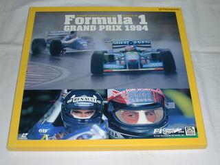 (LD:レーザーディスク)F-1グランプリ1994 ワールドチャンピオンシップラウンド9~16 BOX 【中古】