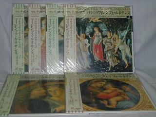 (LD:レーザーディスク)マルチェロ・マストロヤンニのフィレンツェ・ルネサンス1~6 全6巻セット 未開封【中古】