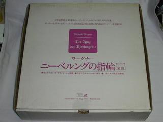 (LD:レーザーディスク)ワーグナー ニーベルングの指環/全曲 LD-BOX【中古】