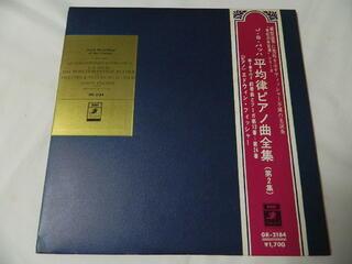 LP J S バッハ 平均律ピアノ曲全集 中古 エドウィン フィッシャー 日本全国 送料無料 第2集 ピアノ