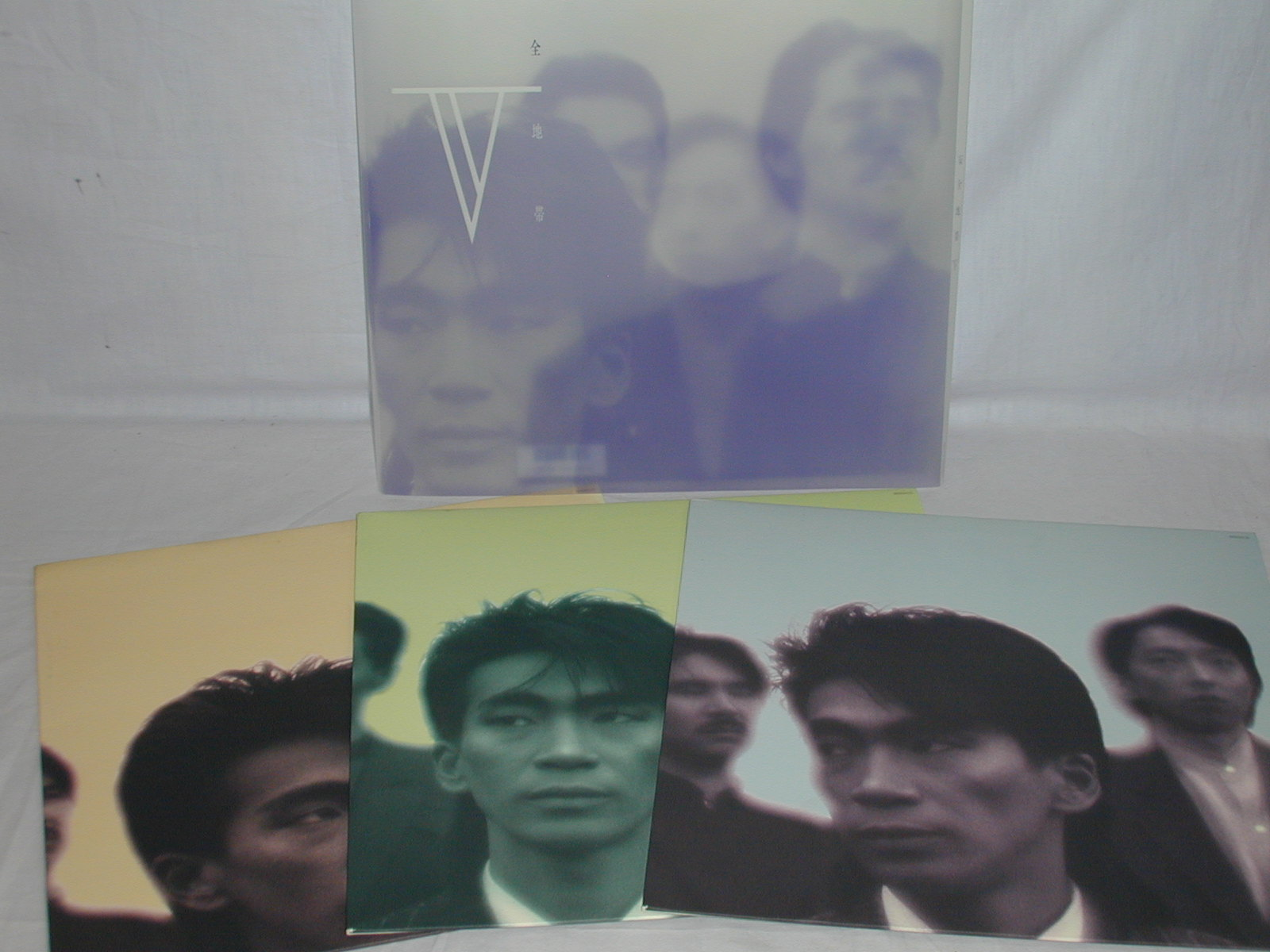 (LP)安全地帯V/3枚組【中古】