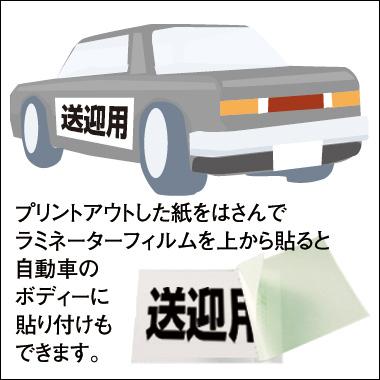 磁石になっているマグネット ホワイトボードシートA4サイズ(297×210mm)20枚セットホワイトボード/修理/補修/手入れ/教室ホワイトボードシートおしゃれ 車ステッカー 磁石シート【送料無料】日本製 プロも愛用