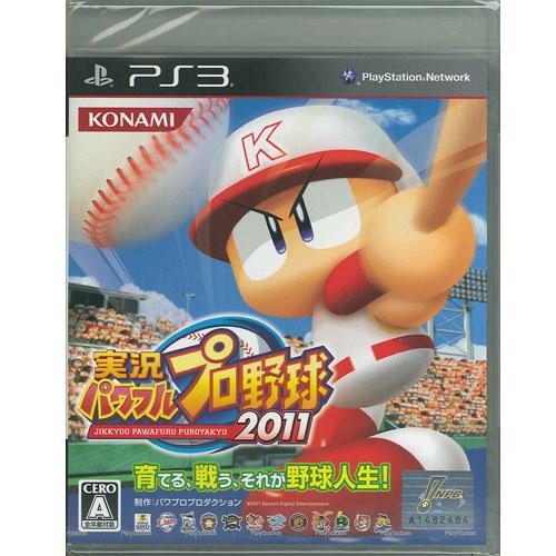 新品 激安特価品 PS3 ゲームソフト ソニー プレイステーション3 テレビで話題 実況パワフルプロ野球2011 PS3ゲームソフト