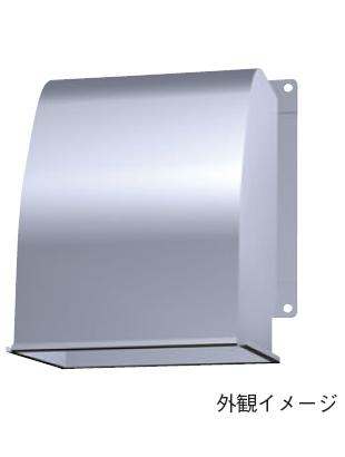 C-35SPU 東芝 換気扇 システム部材 有圧換気扇専用 給排気形ウェザーカバー
